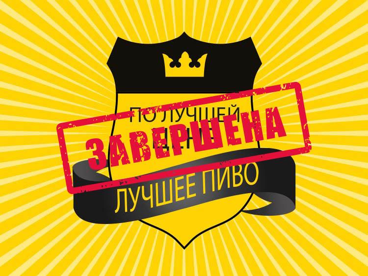 Бельгийская брассери Brasserie 0.33. Бельгийское пиво. Москва. Редукцион.