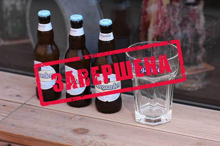 Бельгийская брассери Brasserie 0.33. Бельгийское пиво. Hoegaarden.